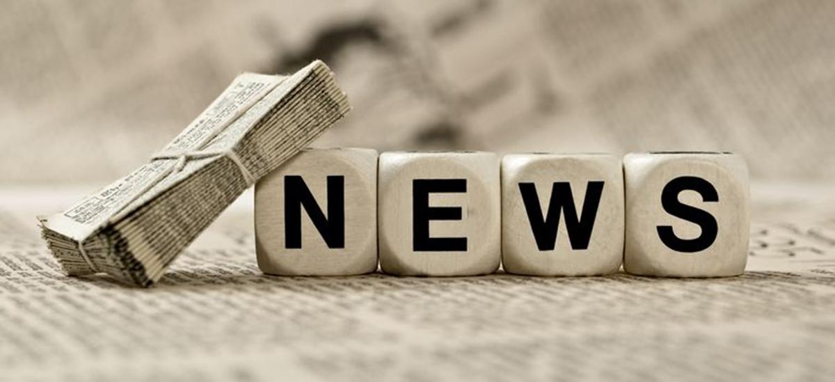 news2 1200