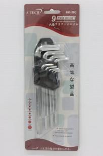 HK-500