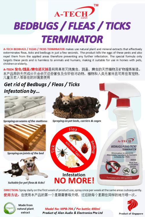 Poster design for BedBug