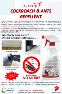 Poster design for CockRoach+Ants Repellent
