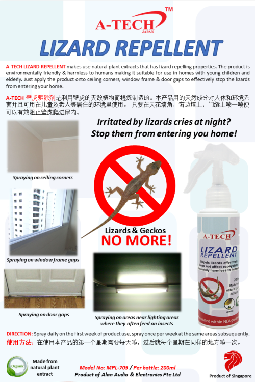 Poster design for Lizard Repellent