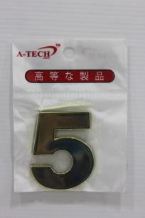 NT-A15