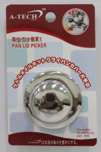 PP-8016