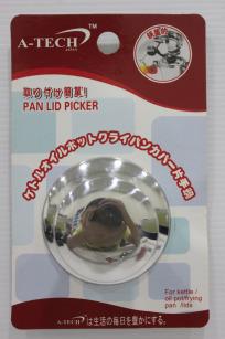 PP-8037