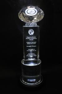 ssbc trophy