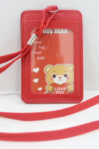 LG-2112_RED_(NP)