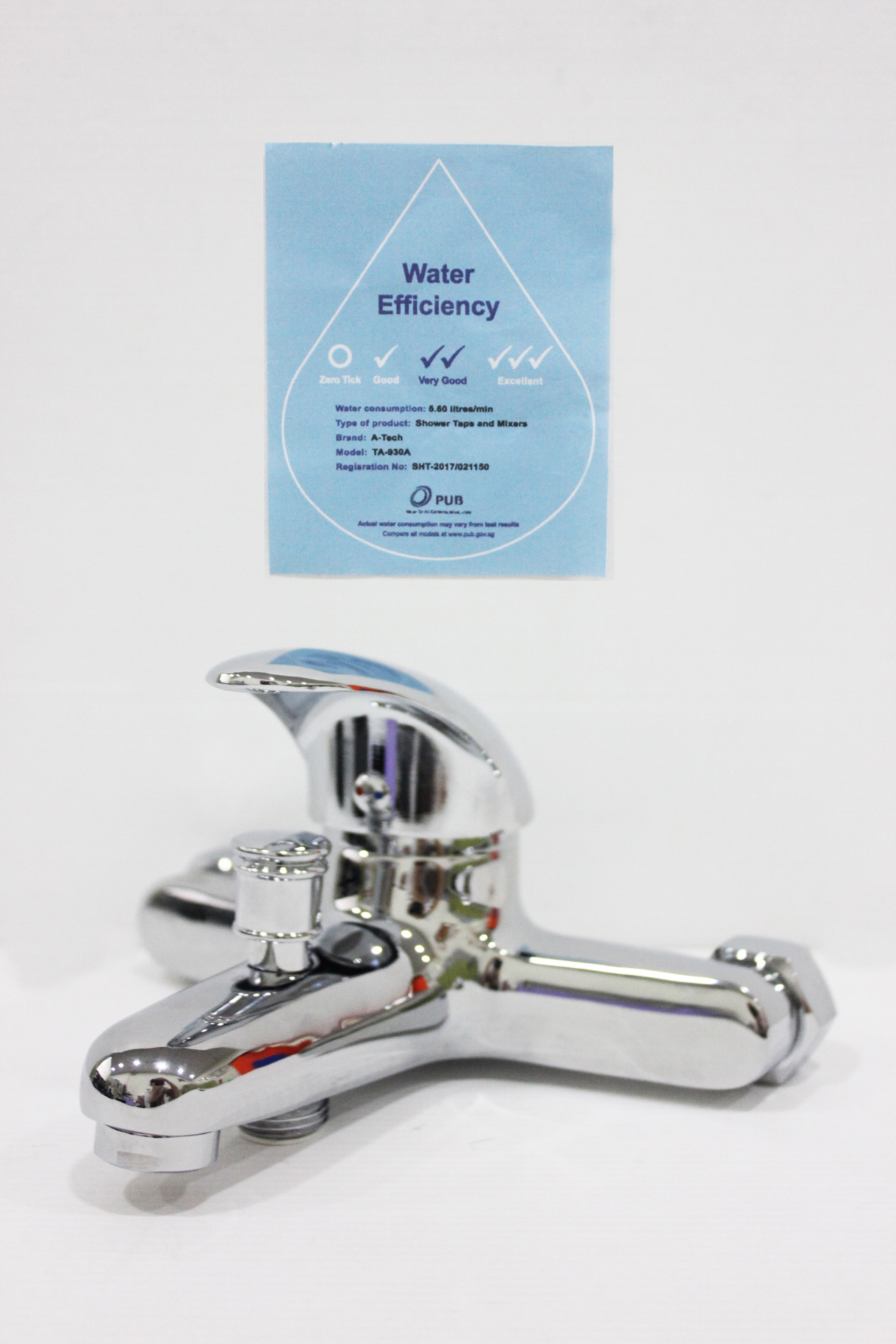 SHOWER MIXER TAP - HOT & COLD (LEVER TYPE 1) - A-Tech