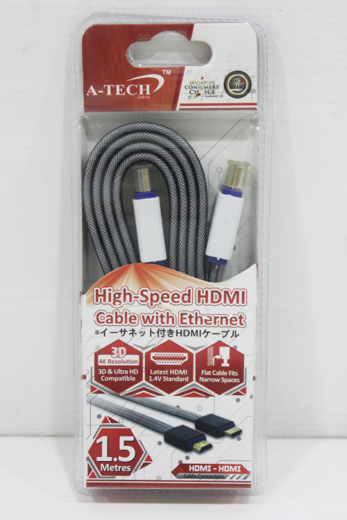 AL-1883_1.5M_ (wrong white cable)