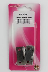 HW-574_V1_D1