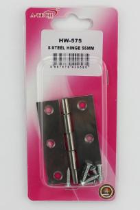 HW-575_V1_D1