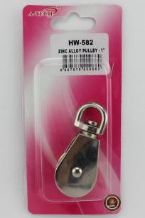 HW-582_V1_D1